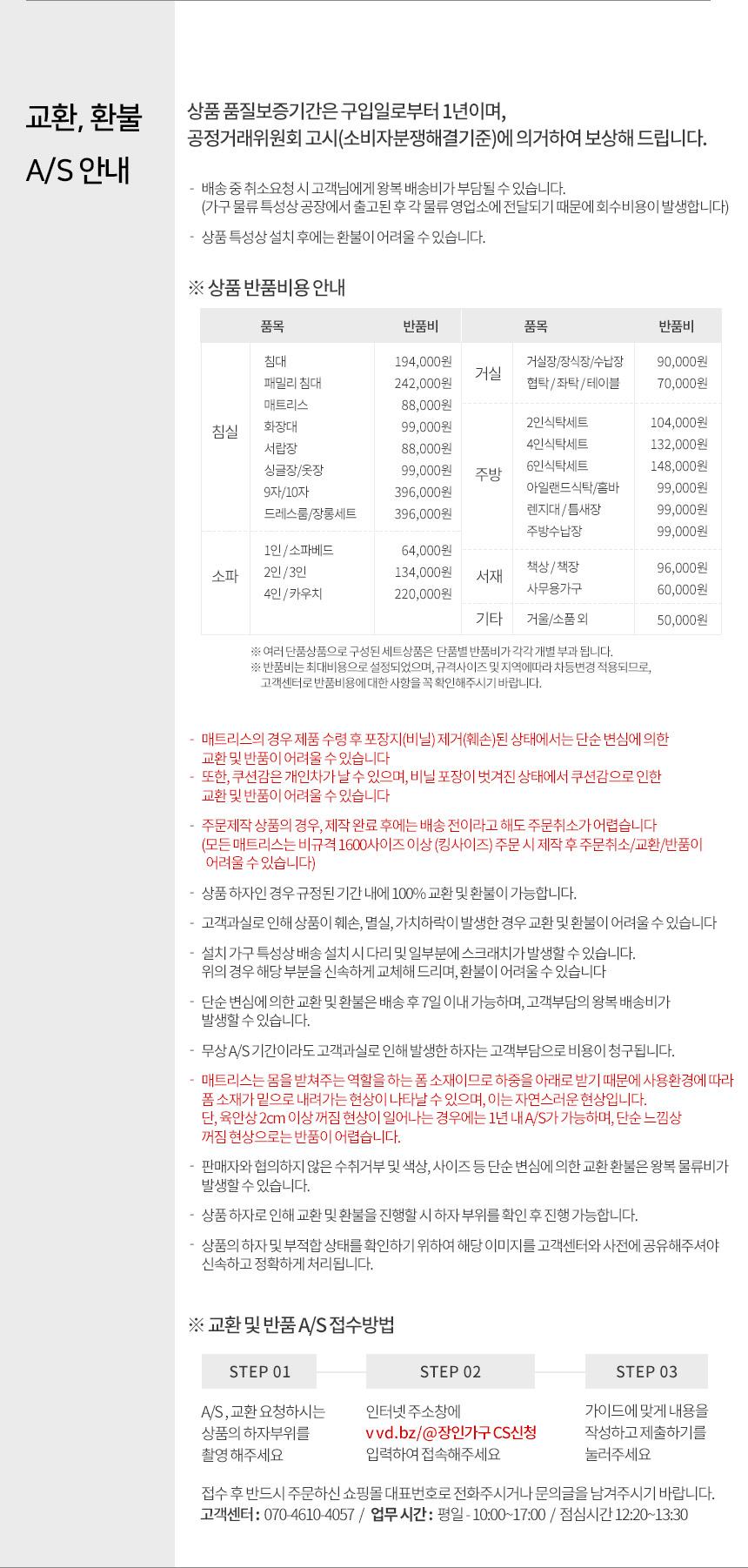 as-info.jpg