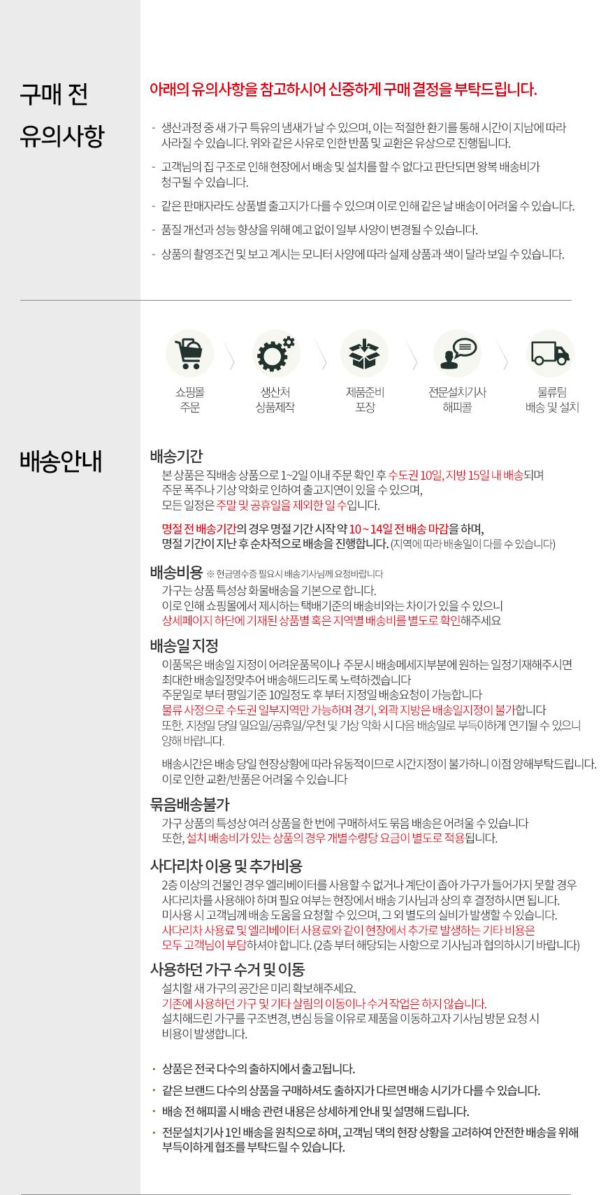 cs-info.jpg